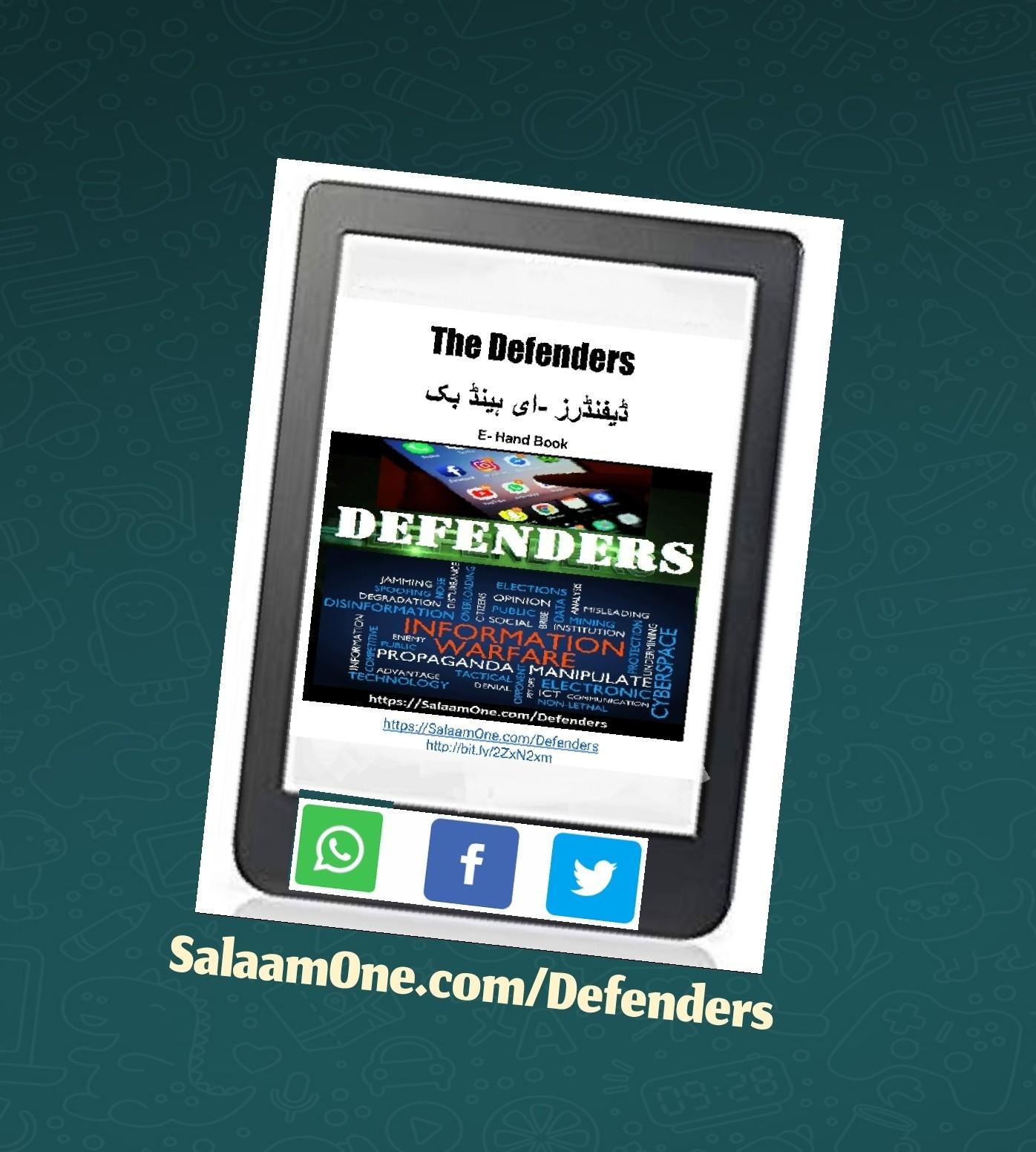 DEFENDERS ڈیفنڈرز - Cover