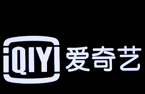 China video-streaming firm iQIYI targets raising $1.1 billion in convertible bonds