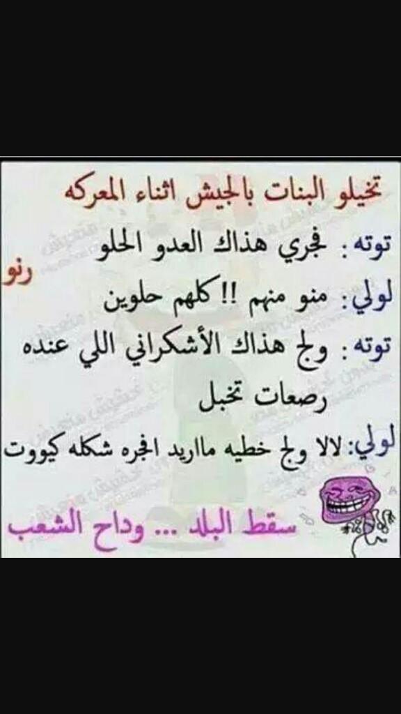 دلوعة حبيبي - Magazine cover
