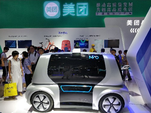 China's Meituan Dianping sets HK IPO valuation at up to $55 billion: sources