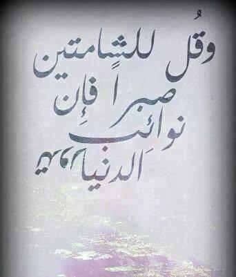 معبره - Magazine cover