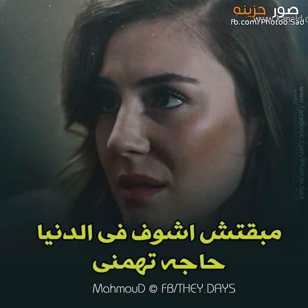 احزان - Magazine cover