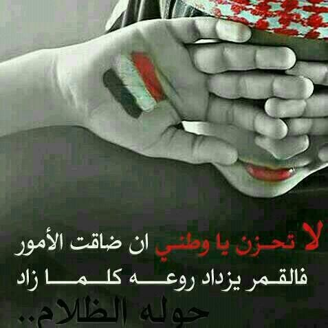 القلووب اطاهره - Magazine cover