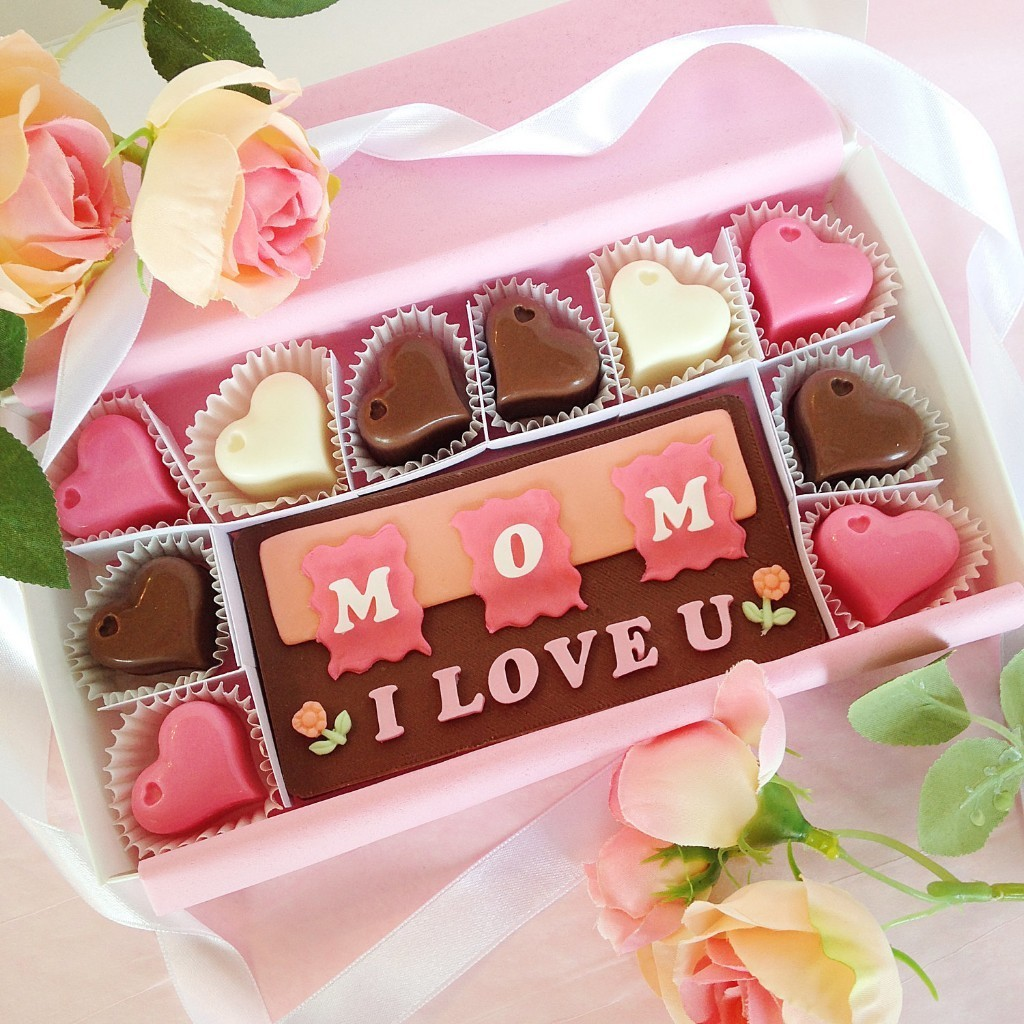 I Love You Mom Chocolates - Happy Mothers Day - Mother's Day Chocolates - Gift For Mom - Mothers Day Card - Mother's Day Candy - I Love Mom