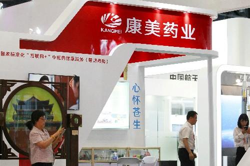 Chinese firms' missing $6 billion tests regulators' resolve