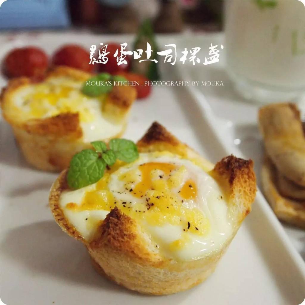 美食加 - Magazine cover