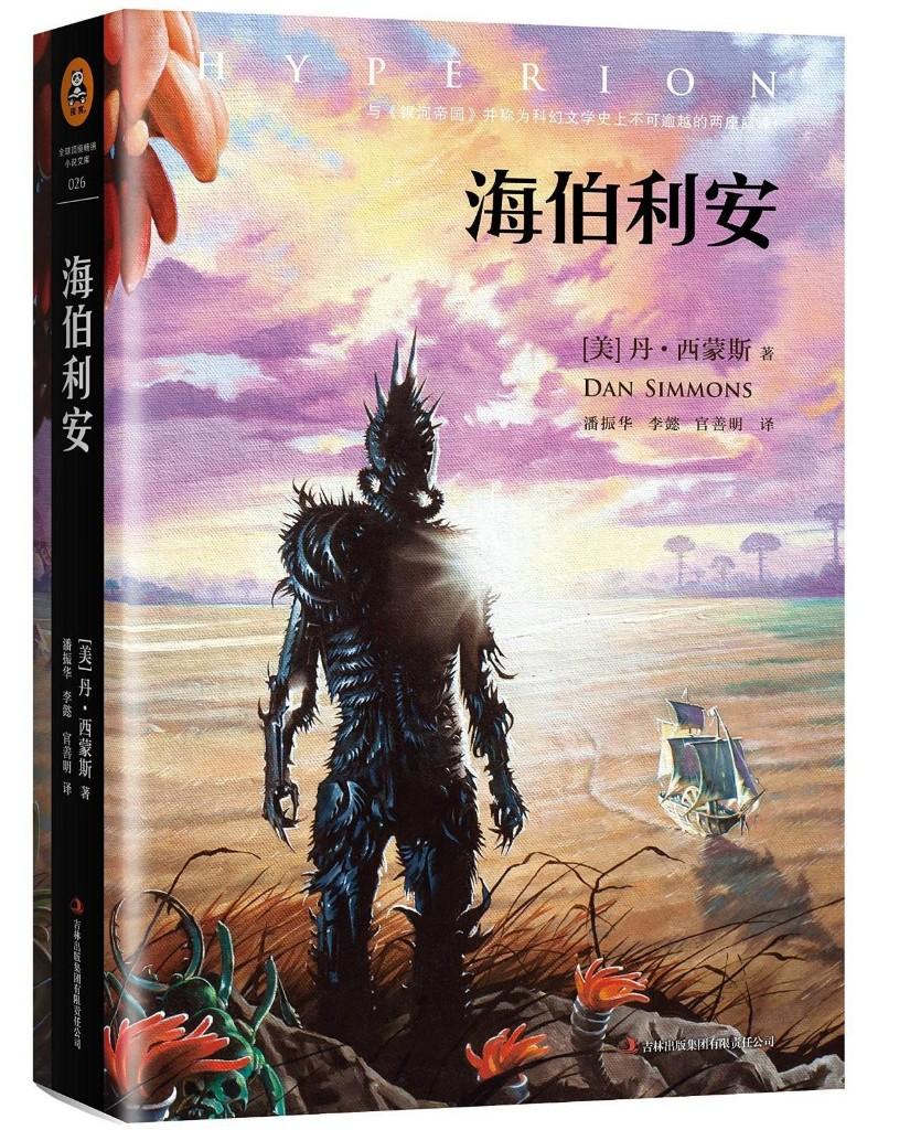 阅读 - Magazine cover