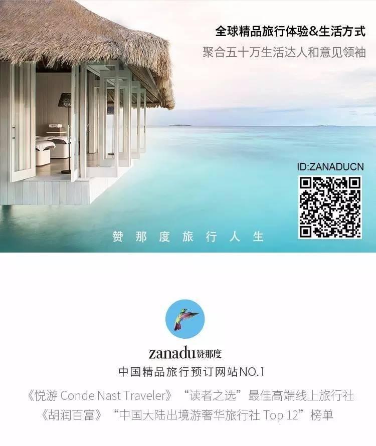 zhihu - Magazine cover