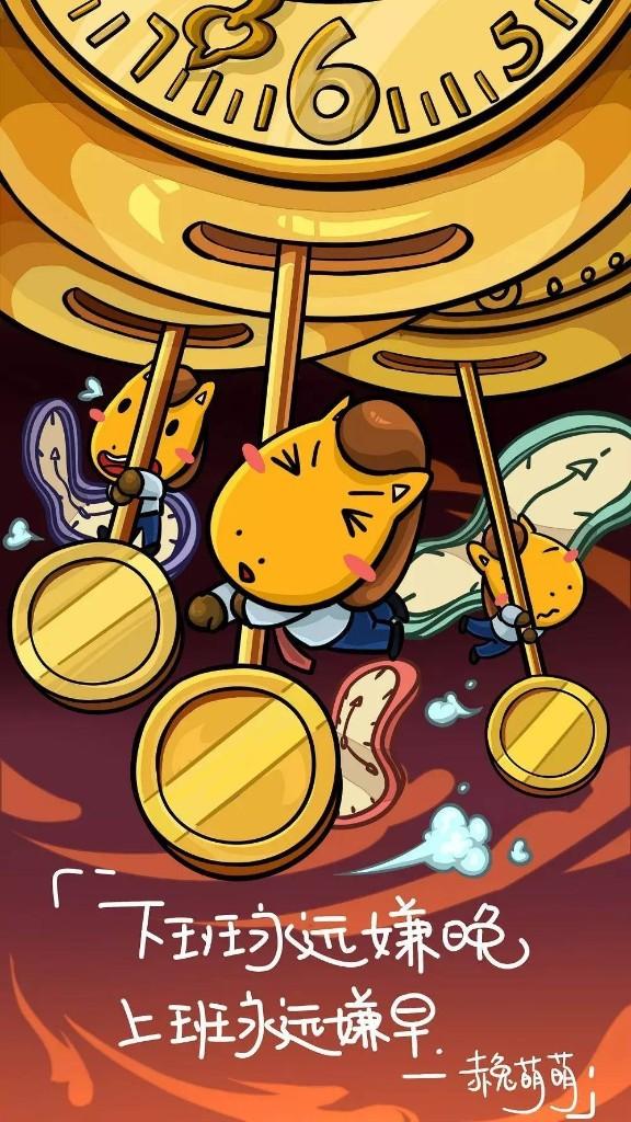 纪事 - Magazine cover