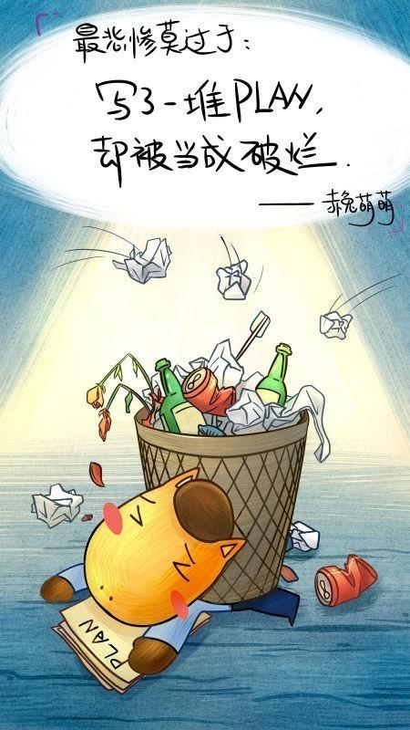 干货 - Magazine cover