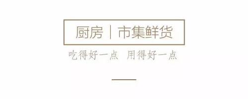 遍历三江五海,寻觅百味生活 - Magazine cover