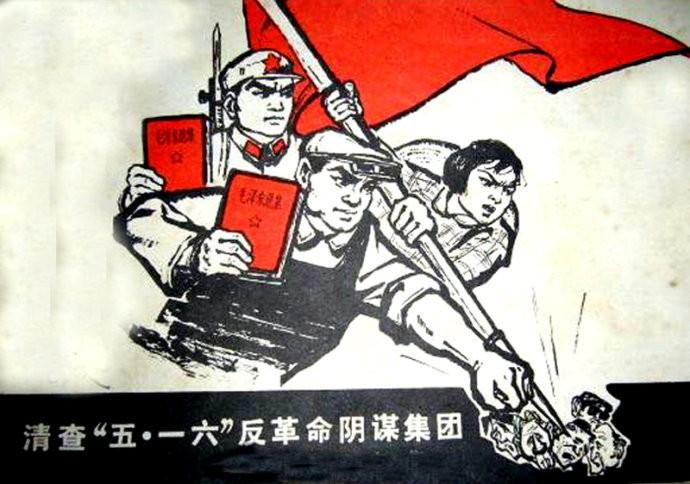 历史人文 - Magazine cover