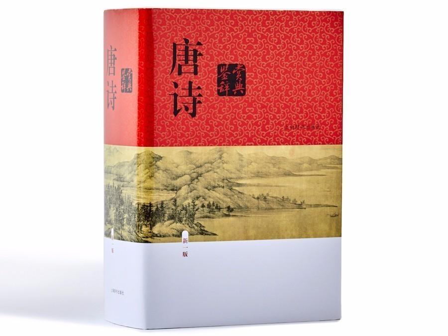 宝宝读书 - Magazine cover