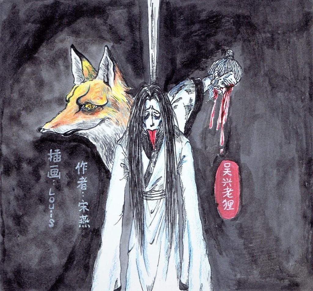 01罗非鱼的杂志 - Magazine cover