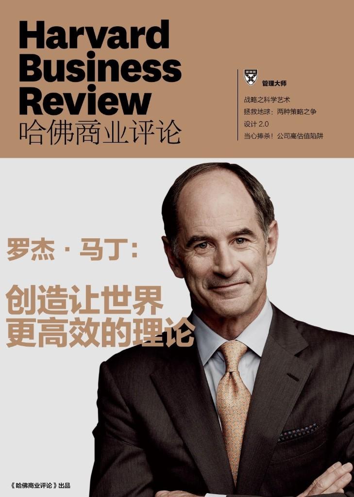 凯撒 - Magazine cover