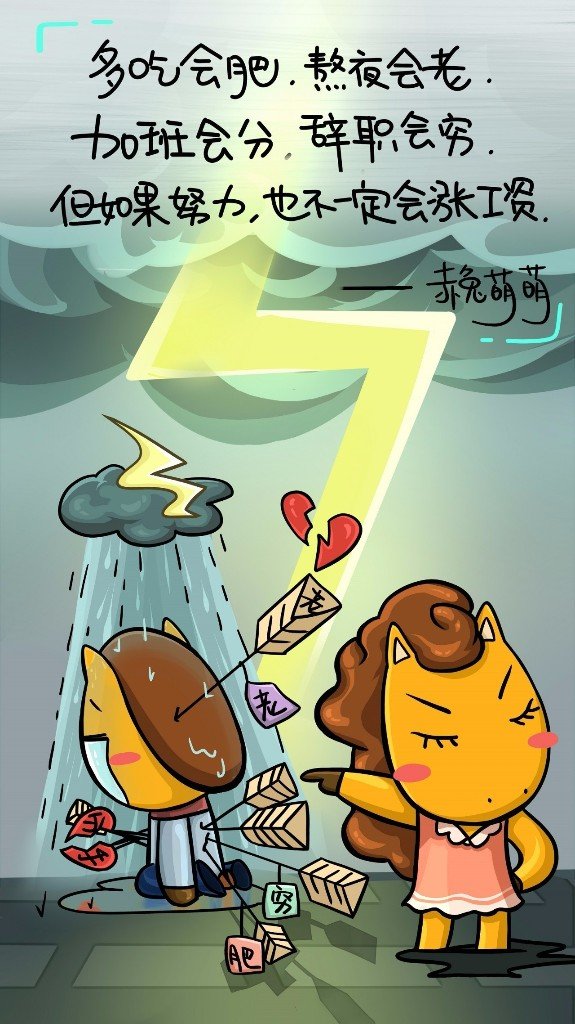 人生 - Magazine cover