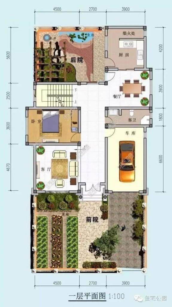 房屋建筑设计 - Magazine cover