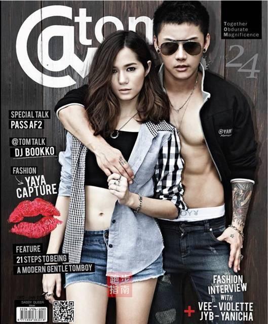 未看完 - Magazine cover