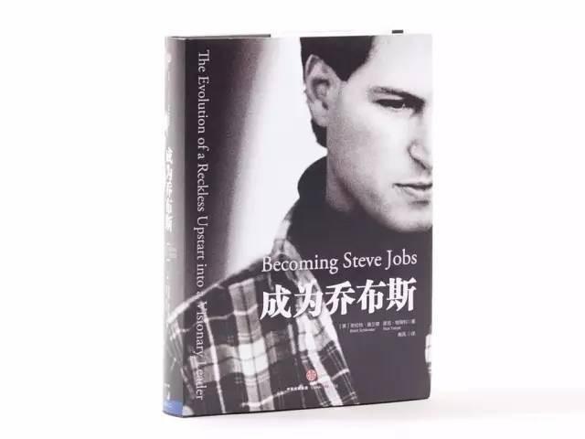 礼 - Magazine cover