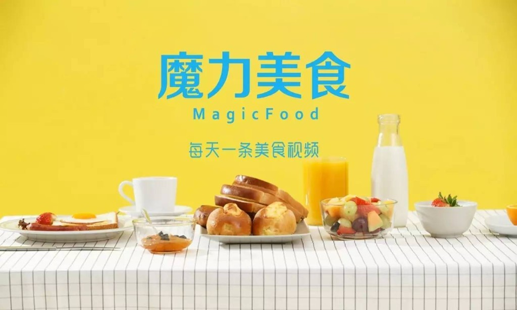 奶茶 - Magazine cover