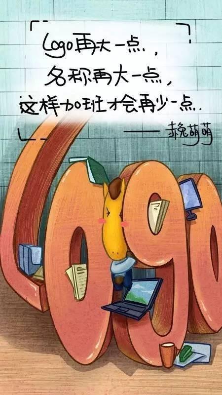 职业 - Magazine cover