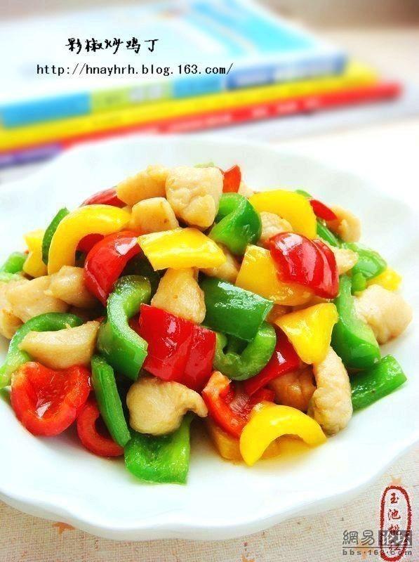 美食收藏 - Magazine cover