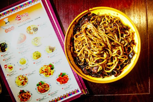 Jajangmyeon Recipe on Food52