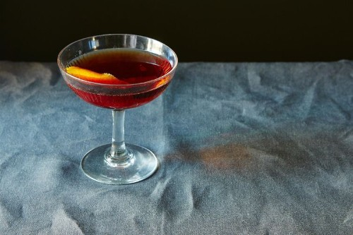 The Boo Radley: A Drink for Recluses and SocialitesAlike