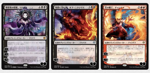 'Final Fantasy,' 'Fire Emblem' Artists Contribute to 'Magic: The Gathering' Card Art