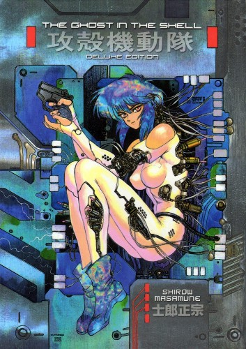 'Ghost In The Shell: Deluxe Edition' Manga Review: An Excellent Re-Release Of A Cyberpunk Classic