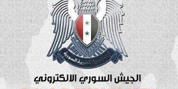Why The Syrian Electronic Army Hacked Us: An Interview With The Attackers