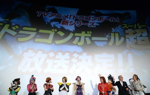 Dragon Ball To Get New TV Series For The First Time In 18 Years