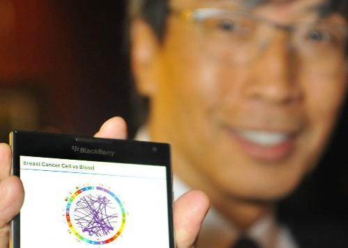 Whistleblower Lawsuit Calls Billionaire Patrick Soon-Shiong's Healthcare Startup 'Fraudulent' And Dangerous