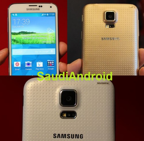 Samsung's Galaxy S5 Launch Is Imminent, But You Can See It Now