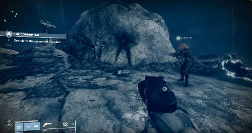 'Destiny 2' Players Have Found Callum's Grave, The Key To The Malfeasance Quest