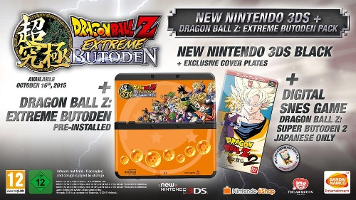'Dragon Ball Z: Extreme Butoden' Sweetens The Deal With A New Bundle Pack