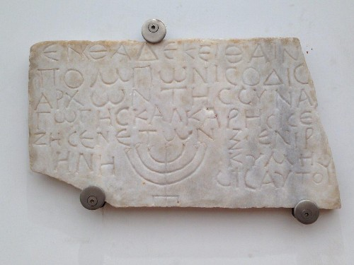 Archaeologists Discover One Of Rome's Lost Jewish Cemeteries