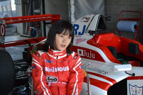 Girl Power: Could This 11-Year-Old Become The First-Ever Woman F1 Winner?