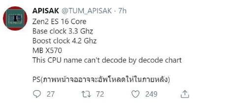 AMD Ryzen 16-Core Zen 2 Processor Spotted Again: More Evidence Intel-Killer Exists?
