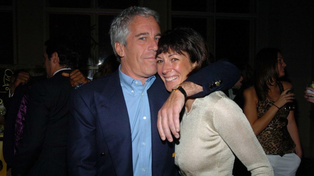 Ghislaine Maxwell Is Secretly Married. Here's Everyone She's Reportedly Dated.
