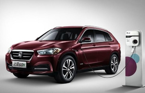 BMW Launches X1 PHEV In China, But Don't Call It A BMW