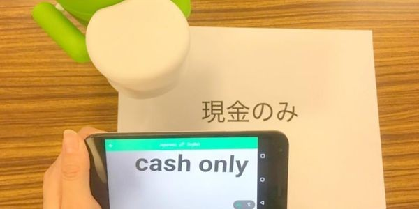 Google Translate's Camera Now Interprets 88 Languages, From Afrikaans To Zulu