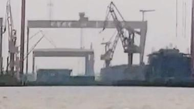 Chinese Navy's Missing Aircraft Carrier Found In Shanghai