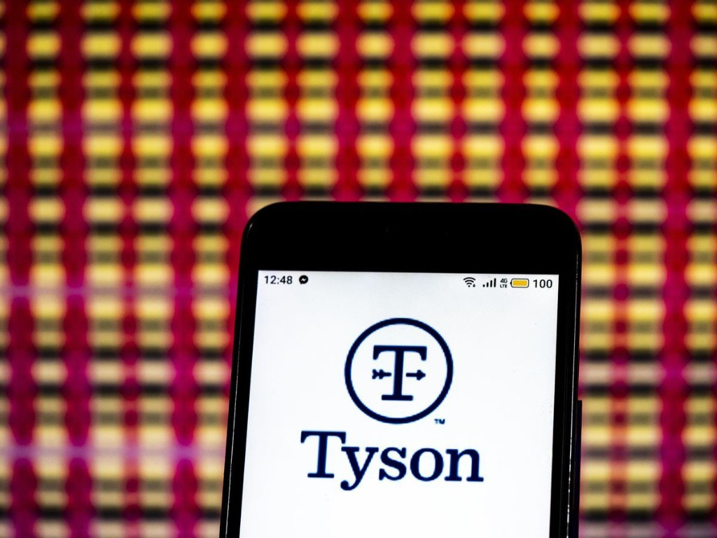 Stock With 25% Upside: Tyson Foods