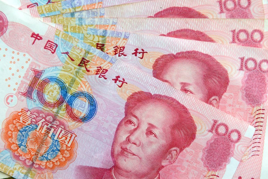 Why China's Falling Exchange Rate Undermines Their Reserve Currency Ambitions
