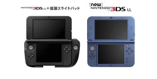 Nintendo Debuts New 3DS Named 'New 3DS'