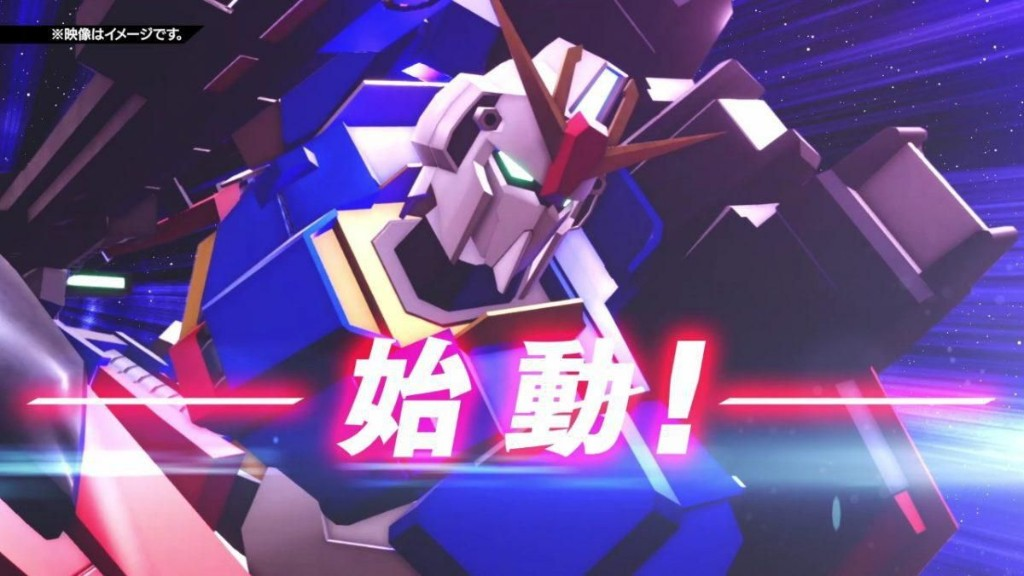 'New Gundam Breaker' Continues To Impress With Latest Trailer
