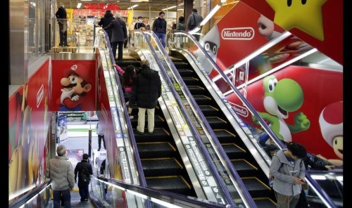 Nintendo CEO: 'Wii U Isn't In Good Shape,' Plans $1.2B Stock Buyback
