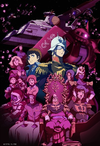 'Gundam: The Origin - Loum Battlefield' Blu-Ray Review: Back To Where It All Started