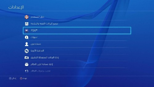 How ISIS Terrorists May Have Used PlayStation 4 To Discuss And Plan Attacks [Updated]